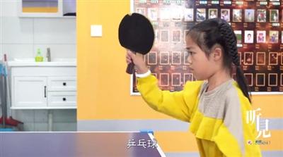 Bố mẹ hứng chịu sự chỉ trích của cộng đồng mạng khi cho con gái 7 tuổi học 14 môn phụ đạo mỗi tuần 3