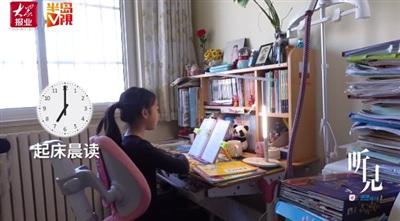 Bố mẹ hứng chịu sự chỉ trích của cộng đồng mạng khi cho con gái 7 tuổi học 14 môn phụ đạo mỗi tuần 1