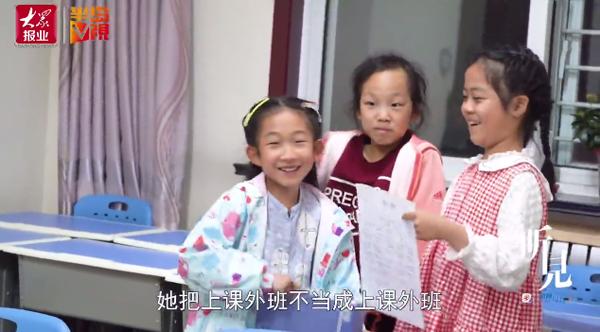 Bố mẹ hứng chịu sự chỉ trích của cộng đồng mạng khi cho con gái 7 tuổi học 14 môn phụ đạo mỗi tuần 11