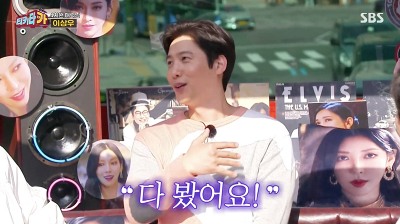 'Penthouse 3': Lee Sang Woo yêu thích tất cả biểu cảm của Cheon Seo Jin, ngại ngùng khi gặp '2 người chồng' của vợ 1