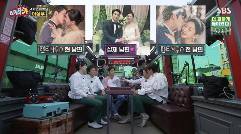 'Penthouse 3': Lee Sang Woo yêu thích tất cả biểu cảm của Cheon Seo Jin, ngại ngùng khi gặp '2 người chồng' của vợ 2