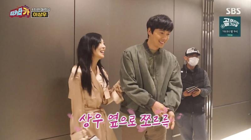 'Penthouse 3': Lee Sang Woo yêu thích tất cả biểu cảm của Cheon Seo Jin, ngại ngùng khi gặp '2 người chồng' của vợ 3