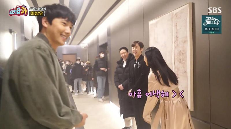 'Penthouse 3': Lee Sang Woo yêu thích tất cả biểu cảm của Cheon Seo Jin, ngại ngùng khi gặp '2 người chồng' của vợ 4