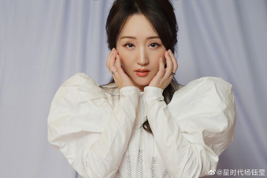 Với khuôn mặt bầu bĩnh, Dương Ngọc Oánh 'nom' trẻ hơn so với tuổi thật của mình