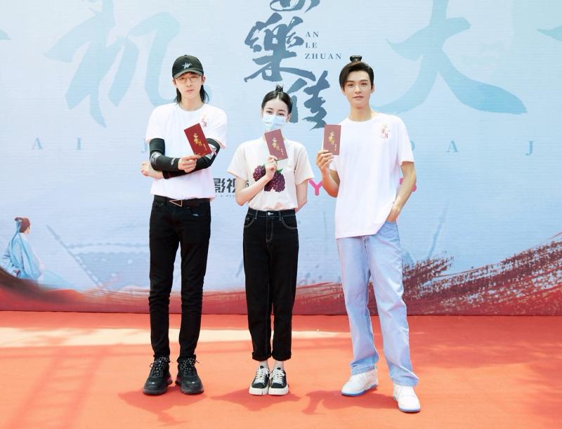Bộ ba diễn viên chính của phim: Địch Lệ Nhiệt Ba, Cung Tuấn, Lưu Vũ Ninh.