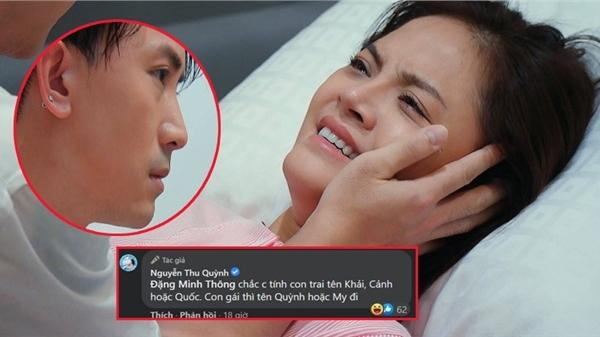 'Hương vị tình thân': Bố tên Huy, mẹ tên Thy thì nên đặt tên con là gì và câu trả lời khiến fan cười chảy nước mắt của Thu Quỳnh
