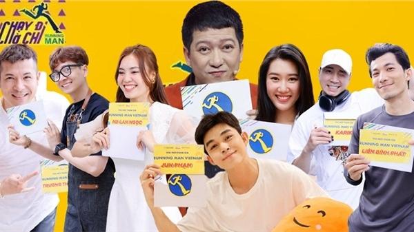 Rộ tin ekip 'Running Man Vietnam' mùa 2 mâu thuẫn với nhà đài HTV, kêu gọi fan Jack cày view