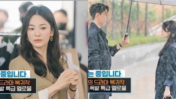 Song Hye Kyo nhìn 'đàn em' Jang Ki Yong cực tình trong loạt ảnh nhá hàng của 'Now, we are breaking up'