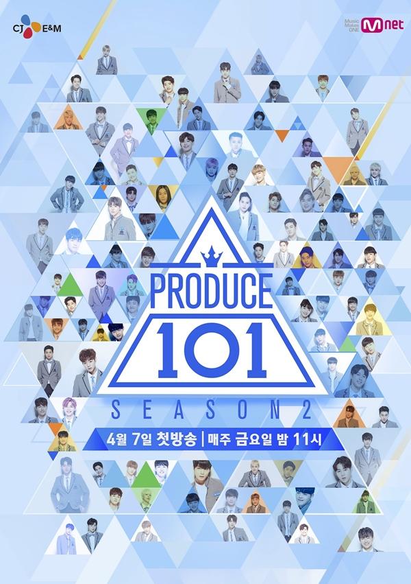 Poster chính thức của Produce 101 mùa 2