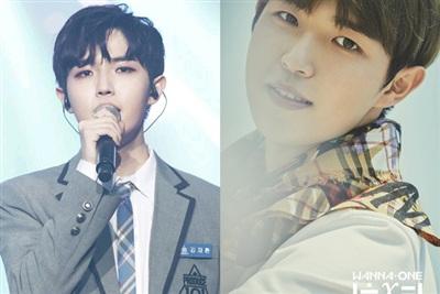 Nhìn lại sự khác biệt của các thành viên Wanna One sau một năm chiến thắng Producer 101 3