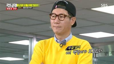 Running Man dừng lịch quay tập mới khi biết tin bố của Ji Suk Jin qua đời