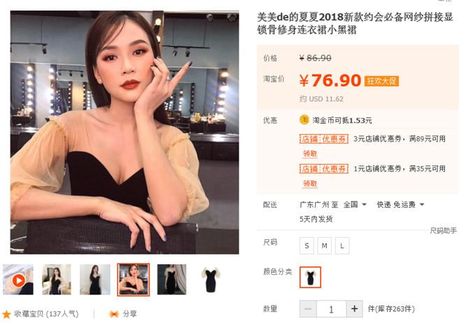 Mẫu váy của nhà thiết kế Việt bị àm nhái và rao bán online với nhiều mức giá khác nhau