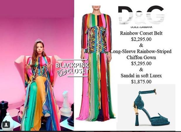 Đai lưng của Jennie có giá 53 triệu VNĐ, váy 122 triệu VNĐ và giày 43 triệu VNĐ.