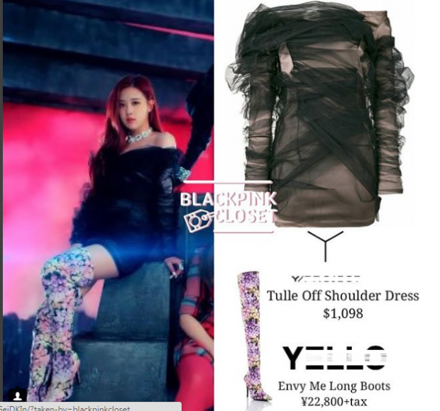 Rose diện váy 'nhẹ nhàng' 25 triệu cùng giày 4 triệu.