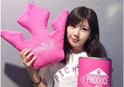 Những cô gái sáng giá có tiềm năng trở thành 'nữ hoàng' tại Produce 48 7