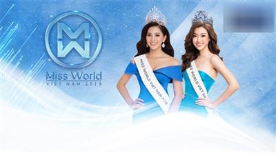 Ra mắt cuộc thi tìm kiếm ứng viên tham dự Miss World 0