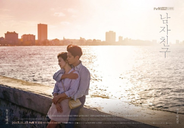 Lượt xem tập 2 'Encounter' của Song Hye Kyo và Park Bo Gum tăng mạnh, lọt top 10 phim có rating cao nhất lịch sử của tvN 0