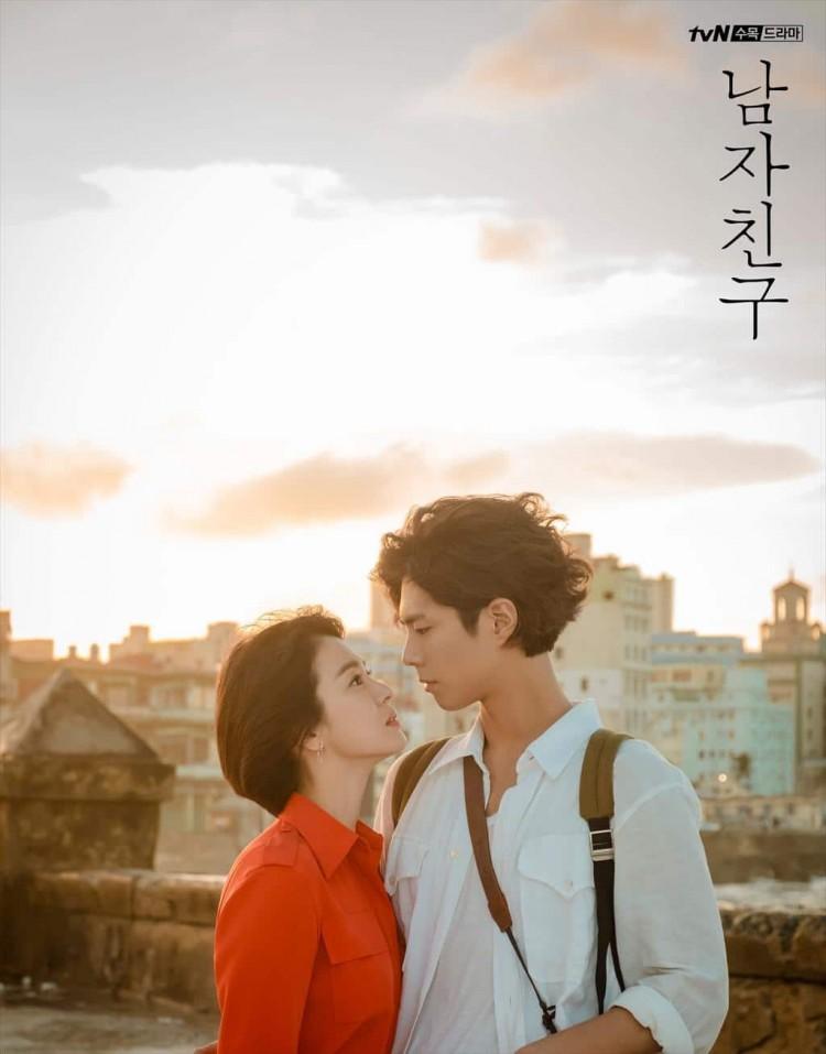 Lượt xem tập 2 'Encounter' của Song Hye Kyo và Park Bo Gum tăng mạnh, lọt top 10 phim có rating cao nhất lịch sử của tvN 1