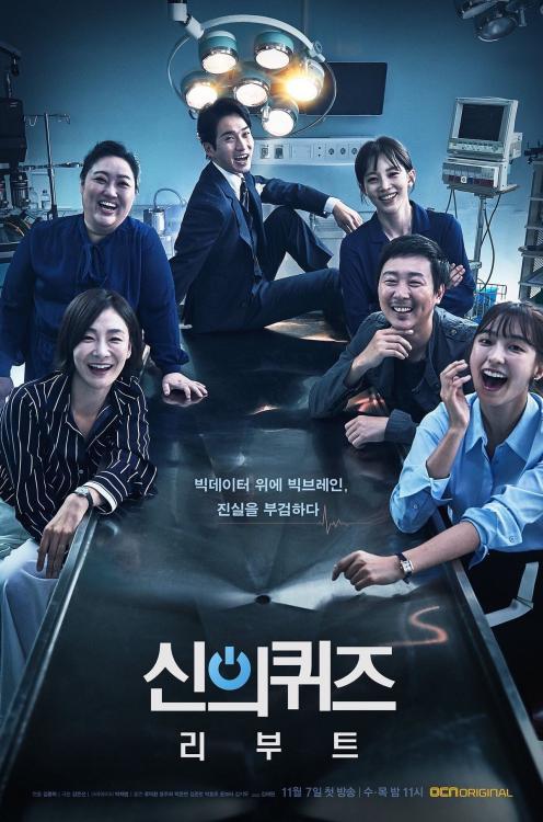 Lượt xem tập 2 'Encounter' của Song Hye Kyo và Park Bo Gum tăng mạnh, lọt top 10 phim có rating cao nhất lịch sử của tvN 3