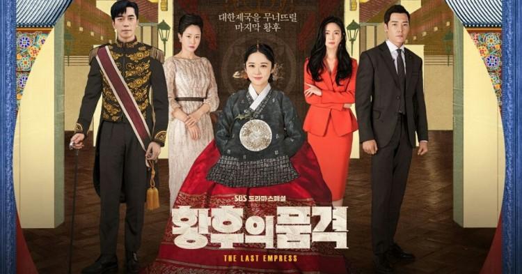 Lượt xem tập 2 'Encounter' của Song Hye Kyo và Park Bo Gum tăng mạnh, lọt top 10 phim có rating cao nhất lịch sử của tvN 4