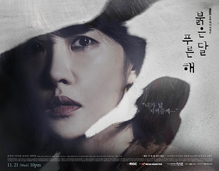 Lượt xem tập 2 'Encounter' của Song Hye Kyo và Park Bo Gum tăng mạnh, lọt top 10 phim có rating cao nhất lịch sử của tvN 5