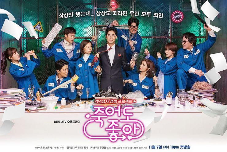 Lượt xem tập 2 'Encounter' của Song Hye Kyo và Park Bo Gum tăng mạnh, lọt top 10 phim có rating cao nhất lịch sử của tvN 6