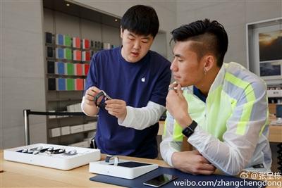 'Cực phẩm' trai đẹp của đội tuyển Trung Quốc 'đốn tim' fan girl châu Á ngay ngày đầu ra sân 7