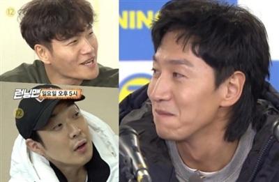 Các thành viên liên tục đặt ra những câu hỏi hóc búa khiến Lee Kwang Soo chỉ biết 'câm nín'.