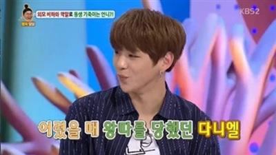 Câu chuyện idol bị bắt nạt gây rúng động Kbiz: T-ARA cuối cùng lại là nạn nhân, Kang Daniel đã từng bị dè bỉu vì xấu xí 2