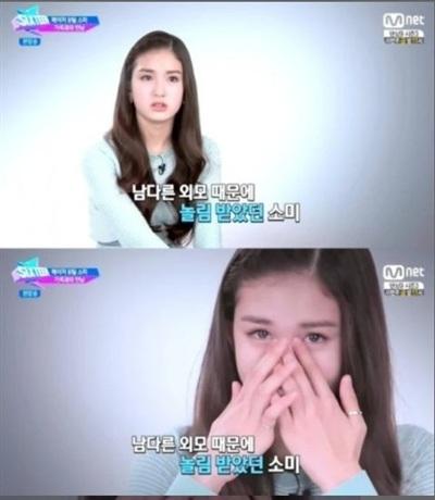 Câu chuyện idol bị bắt nạt gây rúng động Kbiz: T-ARA cuối cùng lại là nạn nhân, Kang Daniel đã từng bị dè bỉu vì xấu xí 3