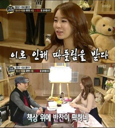 Câu chuyện idol bị bắt nạt gây rúng động Kbiz: T-ARA cuối cùng lại là nạn nhân, Kang Daniel đã từng bị dè bỉu vì xấu xí 5