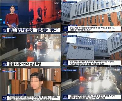 Truyền thông Hàn Quốc đồng loạt đưa tin về vụ việc xảy ra ở club của Seungri