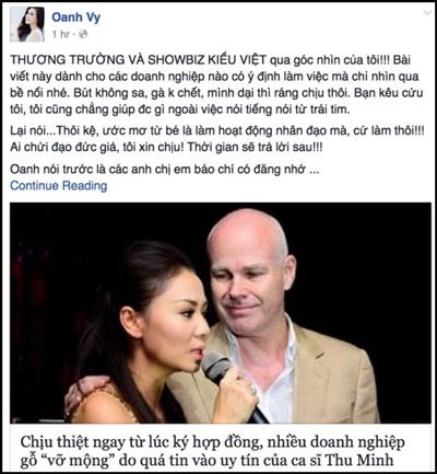Trong bài đăng chia sẻ quan điểm, nữ ca sĩ 33 tuổi chia sẻ bài báo chỉ đích danh vợ chồng đàn chị