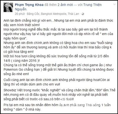 Vy Oanh và những lần khiến netizen Việt 'hết hồn' vì tuyên chiến với đồng nghiệp trên mạng xã hội 5