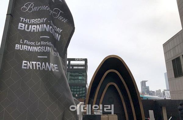 Toàn bộ tin tức về scandal của Burning Sun và Seungri đều thiếu vắng trên trang trủ chính và top tìm kiếm của Naver.