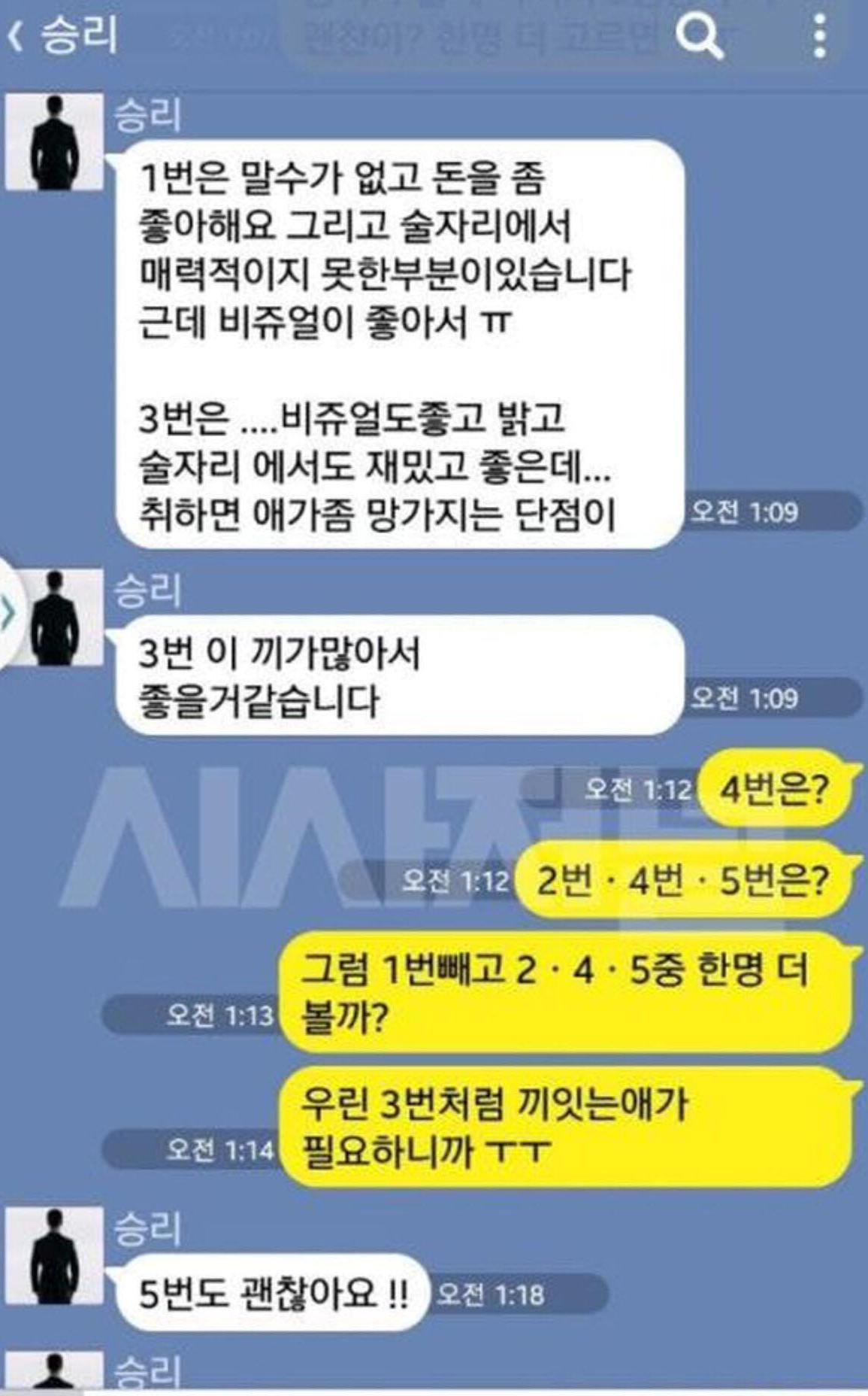 YG 'phũ như người yêu cũ' khi nói về tội danh mới của Seungri: 'Đã hết hợp đồng, chúng tôi không có gì để nói' 1