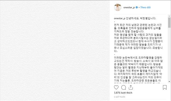Tâm thư xin lỗi được Park Han Byul đăng tải chiều ngày 19/03