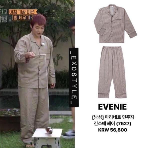 'Anh cả Xiumin' giản dị trong bộ đồ ngủ của nhãn hiệu Evenie, được bán với giá 56,800 KRW (khoảng 1,2 triệu VNĐ).