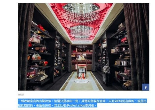 Siêu biệt thự của bà Lâmđược mô tả giống như một viện bảo tàng trưng bày đồ hiệu đắt tiền. Ngoài ra, bà còn là khách VIP của thương hiệu thời trang Fendi.
