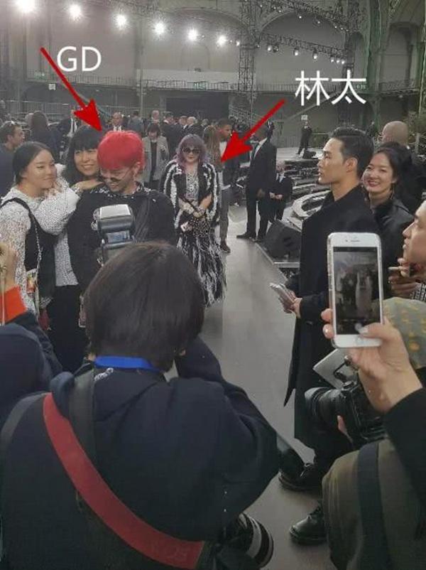 Nhiều nguồn tin cho rằng năm 2017 vì muốn theo chân G-Dragon sangtuần lễ thời trang Parismà bà Lâm đã không tiếc tiền tới tận Pháp để được gặp gỡ thần tượng.