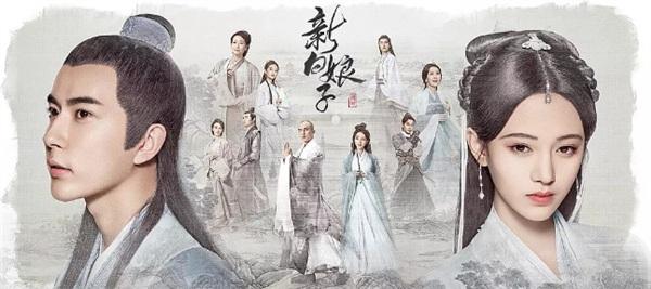 'Tân Bạch Nương Tử Truyền Kỳ' do Vu Mông Lung và Cúc Tịnh Y đảm nhận vai chính.