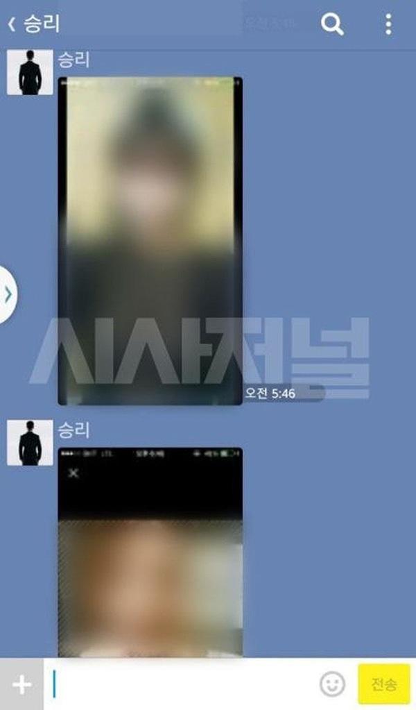 Đoạn chat môi giới mại dâm của Seungri.