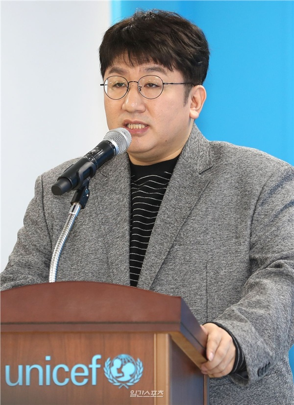 Bang Shi Hyuk.