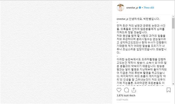 Tâm thư được Park Han Byul đăng trên mạng xã hội