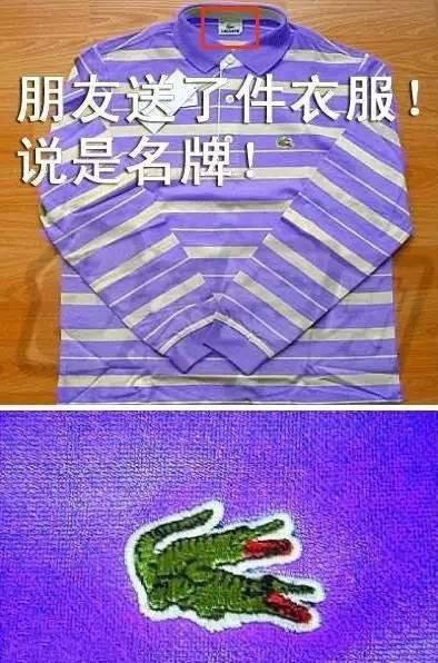 Chùm ảnh: Cúi đầu trước những sản phẩm hàng nhái Trung Quốc với thiết kế đạt đến đỉnh cao của sự hài hước 8