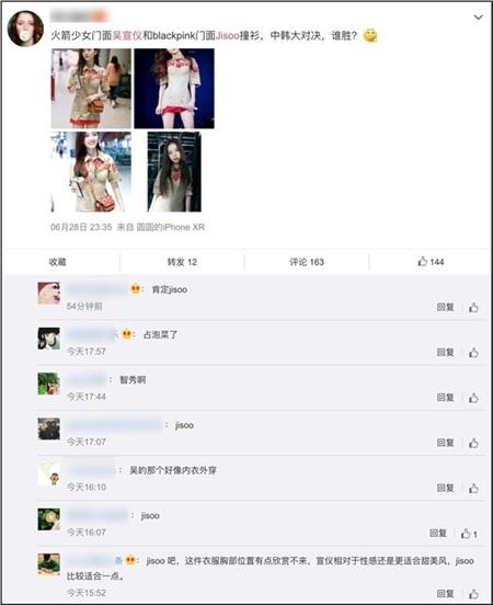 Jisoo chiếm hầu hết bình luận của netizen trong bài viết 'Ai đẹp hơn?'.