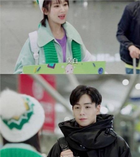 'Thân ái, Nhiệt ái': Gần cuối phim, fan bỗng dưng ship Ngô Bạch - Đồng Niên vì ánh mắt nhìn nhau quá tình tứ 5