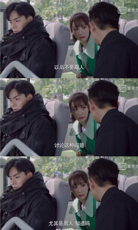 'Thân ái, Nhiệt ái': Gần cuối phim, fan bỗng dưng ship Ngô Bạch - Đồng Niên vì ánh mắt nhìn nhau quá tình tứ 6