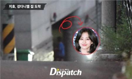 HOT: 'Center quốc dân' Kang Daniel và Jihyo (Twice) bị khui tin hẹn hò 3