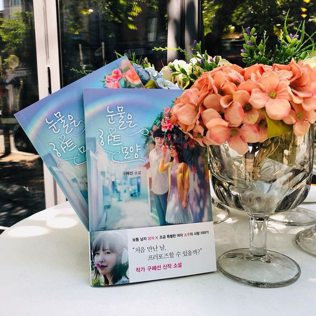 Dù không có khối tài sản 'kếch xù' thế nhưng những gì Goo Hye Sun tích luỹ được suốt thời gian qua cũng đủ để 'áp đảo' anh chồng Ahn Jae Hyun 2
